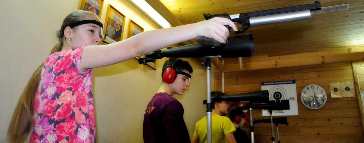 Детская секция классической стрельбы